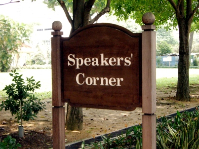 Speakers'_Corner_sign,_Singapore_-_20050906
